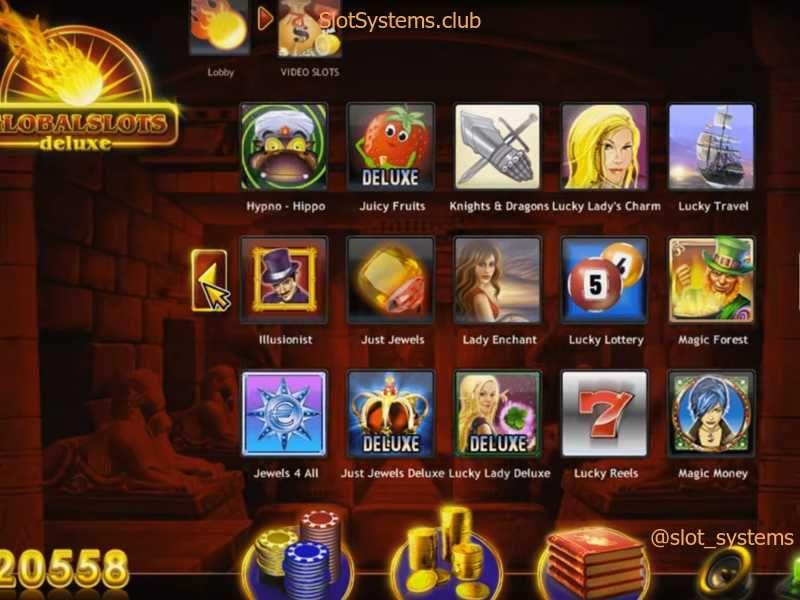 Компьютерная программа глобал слот игровой автомат слотопол делюкс играть бесплатно и без регистрации